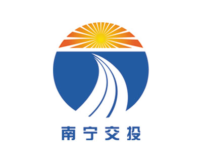 南宁交通投资集团有限责任公司