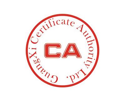 广西数字证书认证中心有限公司