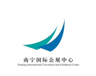 南宁国际会议展览有限责任公司