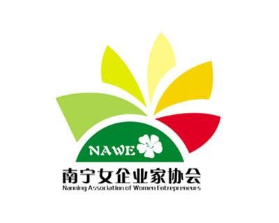 南宁女企业家协会